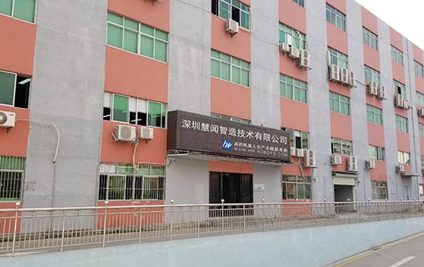 深圳非标零件加工,深圳机器人零件加工,广东cnc零件加工